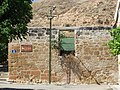 Villarejo de la Peñuela 08.jpg