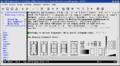 Vim-(logiciel)-utf-8-explorateur.png