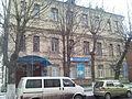 Vinnytsia Grushevskogo Str 12 photo1.jpg