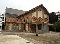 Vista General Museu d'Art de Cerdanyola desembre 2013.JPG