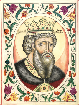 Владимир Святославич
