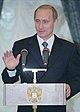 Vladimir Putin 5 January 2001-1.jpg