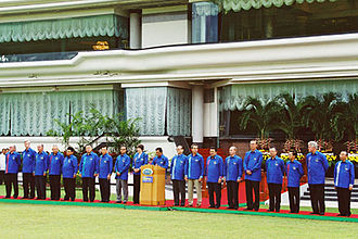 Asia-Pacific Economic Cooperation - Image: Vladimir Putin at APEC Summit in Brunei 15 16 November 9