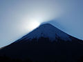 Volcan Osorno Snowdrift.jpg