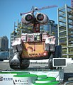 WALL-E balloon at Shin Kong Cineplex 20080725a (cropped).jpg