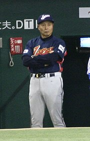 04e866c6812 ... team in the 2006 World Baseball Classic. Playing for the Central  League s Yomiuri Giants (1959–80)