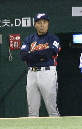 Sadaharu Oh managing the Japan national team in the 2006 World Baseball Classic. Playing for the Central League's Yomiuri Giants (1959-80), Oh set the professional world record for home runs. WBC2006 Sadaharu Oh.jpg