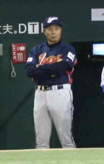 Sadaharu Oh, pictured here in 2006, holds the officially verified all-time world home run record in professional baseball. WBC2006 Sadaharu Oh.jpg