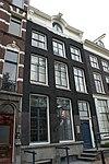 wlm2011 - amsterdam - herengracht 4