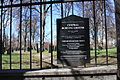 WTB Central Burying Ground Sign 1.jpg
