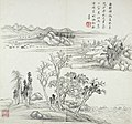 Wang Hui - album after old masters and poems - 81.205 - Indianapolis Museum of Art.jpg
