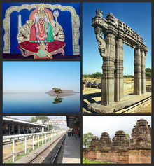 Warangal District Montage 1.png