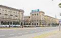 Warsaw Plac Konstytucji.jpg