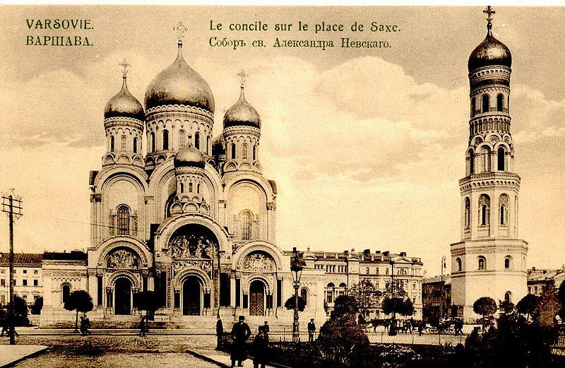 Файл:Warszawa Alexandro-Nevsky sobor 1910-e 02.jpg