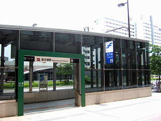 Watanabe-dōri Station Metro station in Fukuoka, Japan