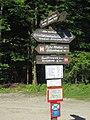 Watershed sign Wurmloh Hohe Matze.jpg