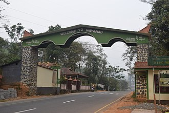 Wayanad district - Entrance Gate Near Vythiri
