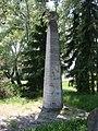 Weimar-Schöndorf Rosa-Luxemburg-Denkmal.JPG