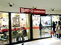 Wendy's Umeda.JPG