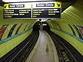 West Street subway station - geograph.org.uk - 1598217.jpg