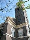 foto van R.K. Sint-Martinuskerk