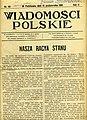 Wiadomości Polskie 15 października 1916.jpg