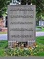 Wiener Zentralfriedhof - Gruppe 32 A - Julius von Payer.jpg