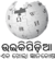 Wikipedia-logo-v2-or.png