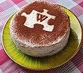 Wikipedia 20 birthday cake.jpg