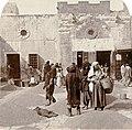 William Rau. Grain market of Haifa.1904.ppmsca.10675.jpg