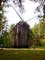 Windmill - panoramio - Ainars Brūvelis.jpg