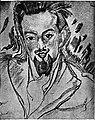 Witkacy - Portret Jana Brzękowskiego - przed 1932.jpg
