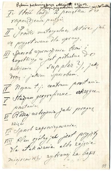 File:Witold Jodko-Narkiewicz - Lista pytań postawionych przez posła Akashi - 701-001-041-039.pdf