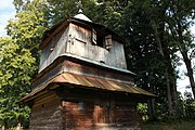 Wooden bell tower of Pylypets Nativity Church.JPG