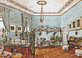 Working room of a collector or painter, 1843.jpg