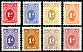 Workmen's Compensation revenue stamps of Malta 1929-43.jpg