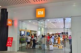 XiaomiHangzhouStore.jpg