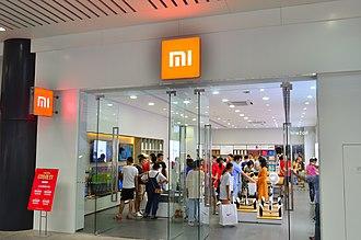 Xiaomi - A Xiaomi store in Hangzhou, Zhejiang, China