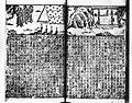 Xin quanxiang Sanguo zhipinghua069.JPG