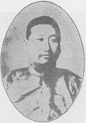 Xiong Xiling - Image: Xiong Xiling