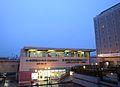 Yamaman Yukarigaoka Station - station building nov 6 2014.jpg