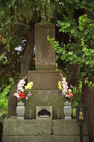 Yamamoto Kansuke (general) - Grave of Kansuke, near site of Battle of Kawanakajima, Nagano