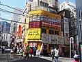 Yarō Ramen, Akihabara main shop, 3-2-11 Sotokanda (野郎ラーメン 秋葉原総本店, 外神田3-2-11) (2016-09-03 13.18.07 by Naoki Nakashima).jpg