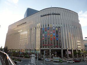 「ヨドバシ梅田」の画像検索結果