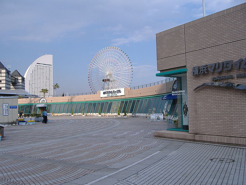 横浜みなと博物館
