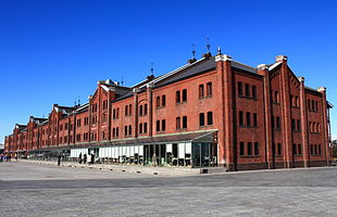 Yokohama Red Brick Warehouse 2012.JPG