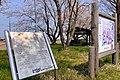 Yokota Break 002 April2020.jpg