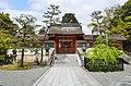 Yoshida-jinja (Kyoto), Daigengu, shinmon.jpg