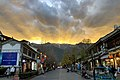 Yu'er Road at sunset (20200122184343).jpg