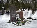 Yuri Lotman and Zara Minc grave4.JPG
